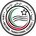 Seal of the National Transitional Council (Libya).svg
