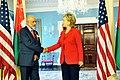 Secretary Clinton Meets Omani Foreign Minister (3485823263).jpg