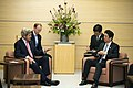 Secretary Kerry Meets Japanese Prime Minister Abe (8652453168).jpg