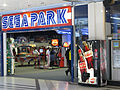 Sega Park (3296102204).jpg