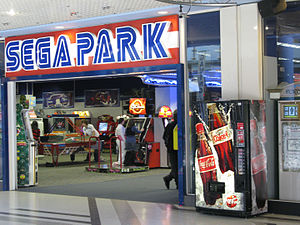 Southampton City Centre - Entrance to Sega Park within the Bargate Shopping Centre