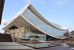 Sejong National Library east.jpg