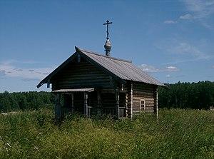 Vologodsky District - The Chapel of Iliya the Prophet in the Ethnographic Museum in Semyonkovo