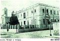 Servas de Maria do Brasil - Acervo (Escola Normal Dr. Basílio Furtado e Ginásio - Rio Novo - MG).jpg