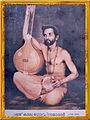 Shadkala Govinda Marar.jpg