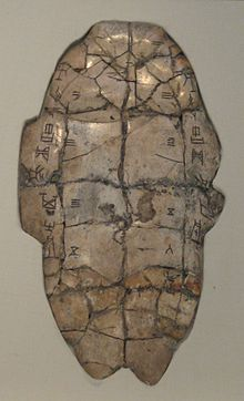 A turtle shell inscribed with primitive Chinese characters