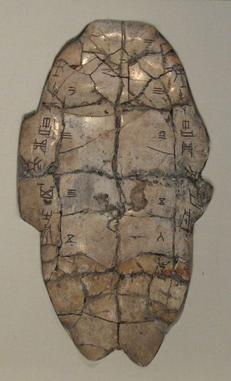 Shang dynasty - Oracle shell with inscriptions.
