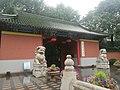 Shanghai Jiao Tong University Gate.jpg