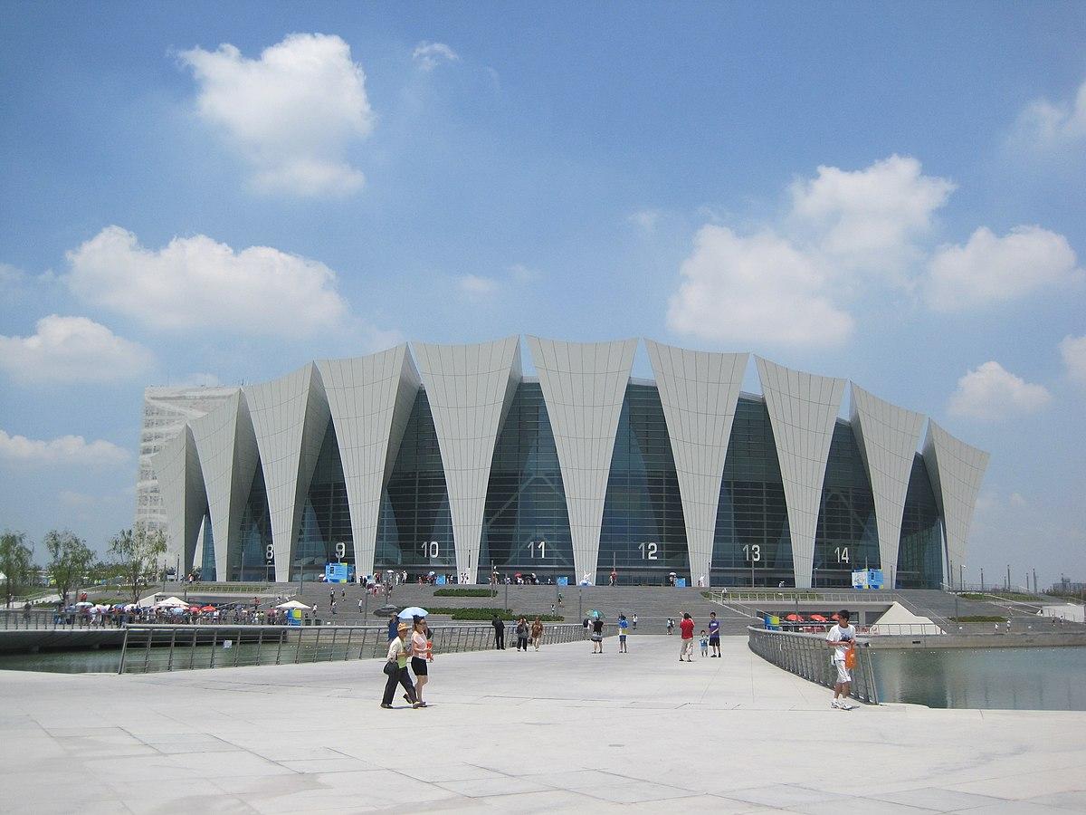 Qiantan international business zone shanghai wikipedia for Architecture orientale