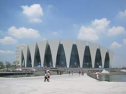 Shanghai Oriental Sports Center Indoor Arena.jpg