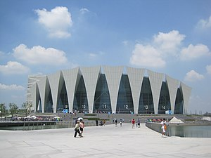 Shanghai Oriental Sports Center - Image: Shanghai Oriental Sports Center Indoor Arena