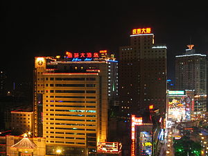 Shapingba District - A night view of Shapingba's Sanxia Square.