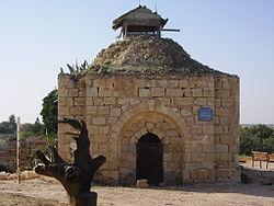 Sheikh Nuran Grave in Kibbutz Magen, Israel.jpg