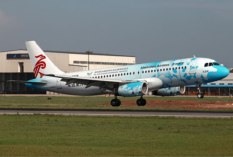 Shenzhen Airlines Airbus A320 2011 Summer Universiade Zhao.jpg