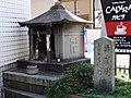 Shigehira Site 02.JPG