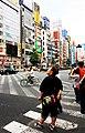 Shinjuku (3800923507).jpg