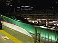 Shinkansen E5 (6794971935).jpg