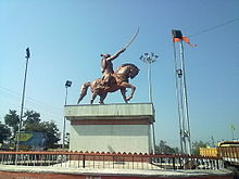 Nearest Service Station >> Pusad - Wikipedia