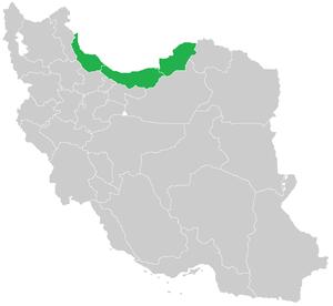 Northern Iran - Image: Shomal Iran