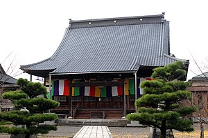 Shoujyouji temple(Sabae).jpg