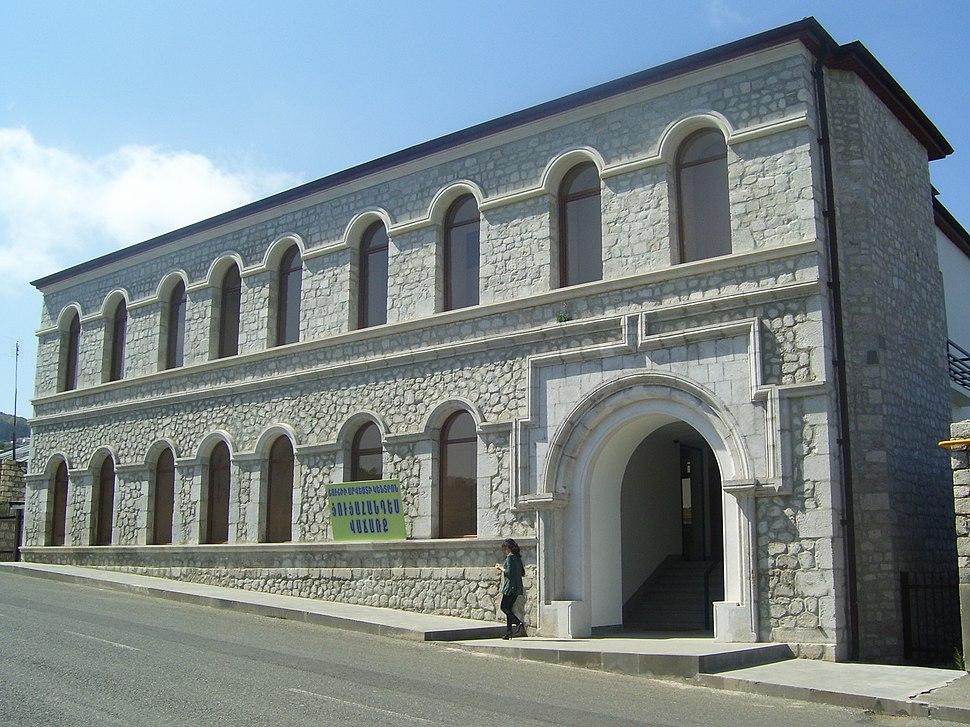 Shusi, Spiritual Inspection building 1