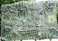 Siegfried Krepp Denkmal deutscher Spanienkämpfer.JPG