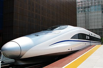 China Railways CRH380A - CRH380A at the Shanghai World Expo 2010