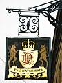Sign for The Water Rats Theatre Bar, Gray's Inn Road, WC1 - geograph.org.uk - 1219810.jpg
