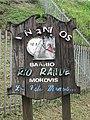 Sign in Barrio Río Grande on PR-155 in Morovis, Puerto Rico.jpg