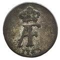 Silvermynt från Svenska Pommern, 1-24 riksdaler, 1763 - Skoklosters slott - 109182.tif