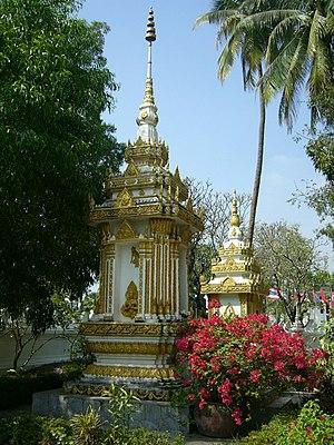 Wat Si Saket - Image: Sisaket.2
