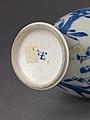Small vase MET 1742-2.jpg