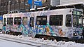 Snow Miku Tram 2020.jpg