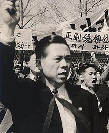 Sosuk Lee Chul-seung in 1960.jpg