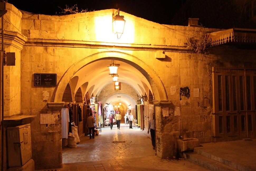 Souk Al Zirb Aleppo