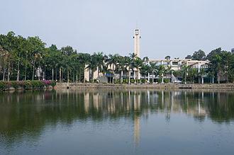 South China University of Technology - Image: South China University of Technology Shaw Building of Humanities
