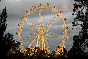 Melbourne Star - Southern Star prior to its 2009 closure