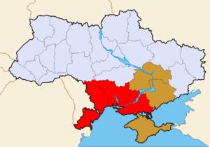 Southern Ukraine - Image: Southern Ukr