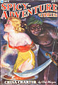 Spicy-Adventure Stories October 1936.jpg