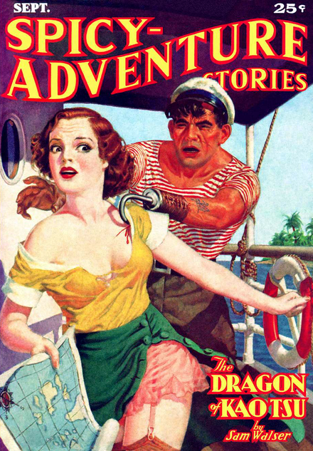 "Spicy-Adventure Stories (September 1936) featuring ""The Dragon of Kao Tsu"" by Sam Walser (a.k.a. Robert E. Howard). SpicyAdventureVol4No6A.png"