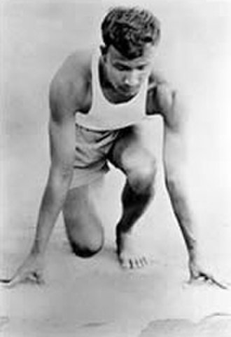 Sri Chinmoy - Chinmoy in his youth at the start of a sprint.