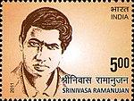 Srinivasa Ramanujan 2011 stamp of India.jpg
