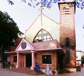 Wadala - Our Lady of Dolours Church Wadala, situated inside the campus of St. Joseph's High School, Wadala
