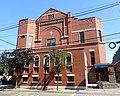 St Augustine school 3920 NY Av No Bergen jeh.jpg