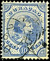 Stamp Netherlands Antilles 1895 10c.jpg