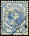 Stamp Netherlands Antilles 1895 10c.jpg