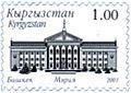 Stamp of Kyrgyzstan bishkek 2.jpg