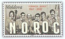 Stamp of Moldova md090cvs.jpg