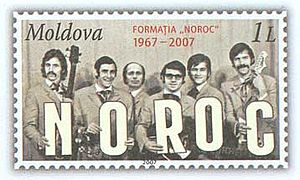 Simion Ghimpu - Image: Stamp of Moldova md 090cvs