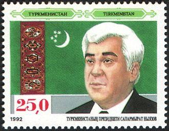 Flag of Turkmenistan - The flag on a Turkmenistan postage stamp, 1992.